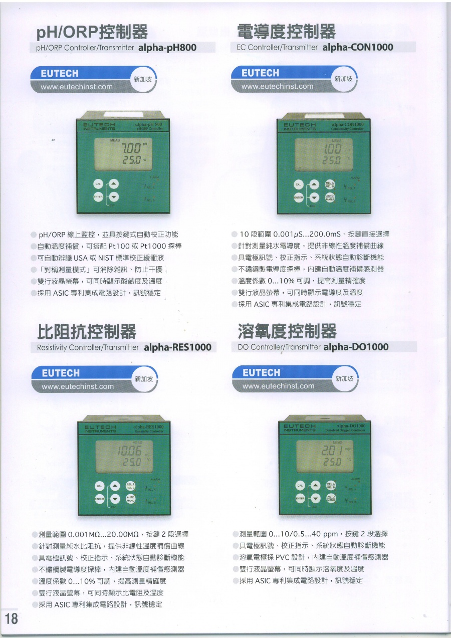 alpha-DO1000 Dissolved Oxygen Controller/Transmitter 線上型溶氧度控制傳輸器產品圖