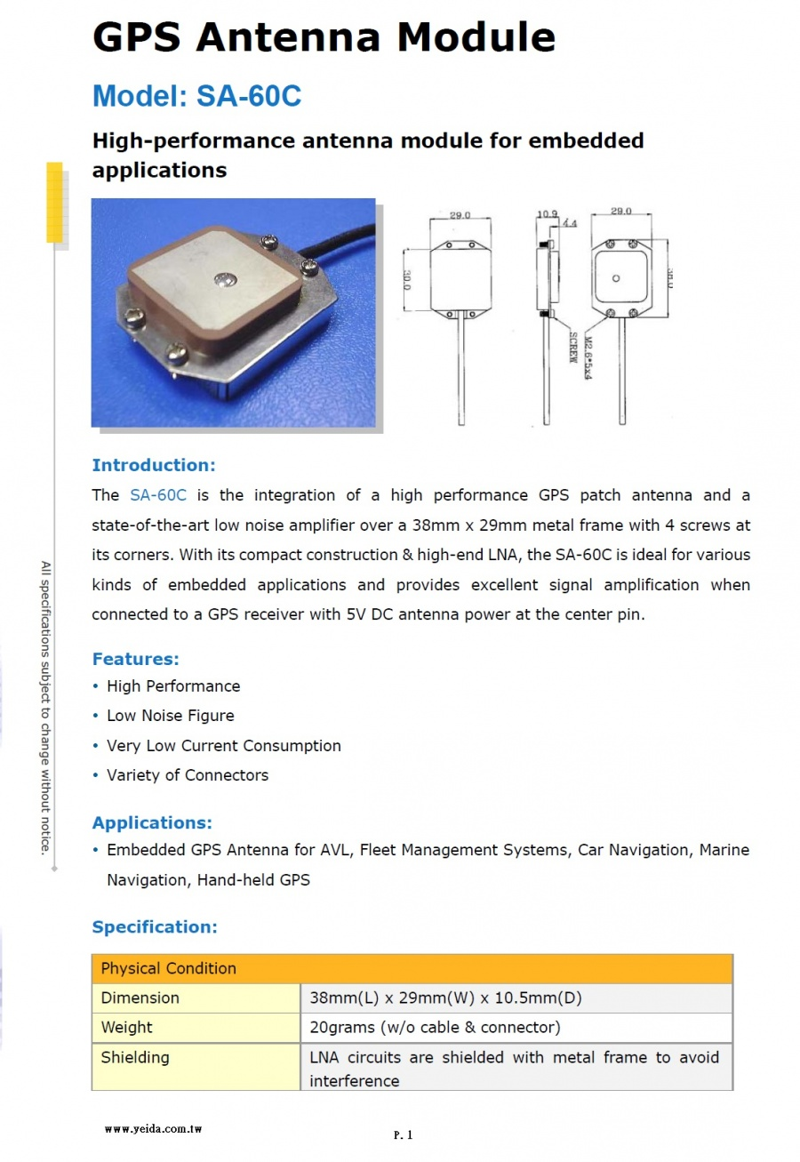 SA-60_SA-60C OEM GPS Antenna Module with Low Noise Amplifier GPS天線模塊與低噪聲放大器產品圖