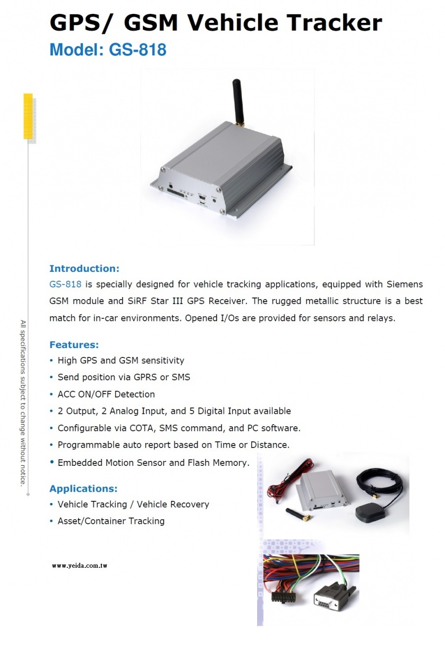GS-818 GPS/GSM Vehicle Tracker 車用追蹤器產品圖