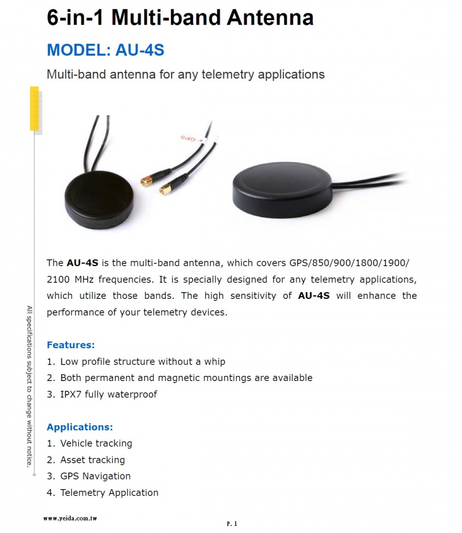 AU-4S 6-in-1 Multi-band Antenna GPS/850/900/1800/1900/2100 MHz frequencies 多合一天線產品圖