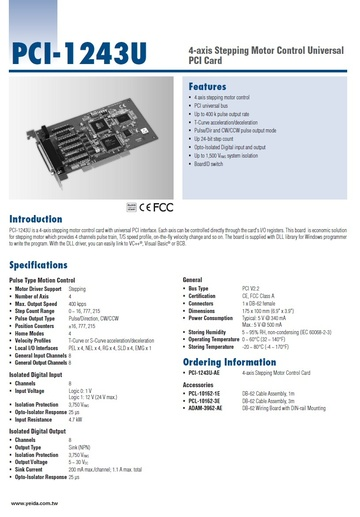 PCI-1243U 4-axis Stepping Motor Control Universal PCI Card 4軸步進電機控制通用PCI卡產品圖