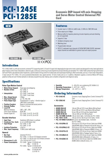 PCI-1285E Economic DSP-based 4/8-axis Stepping and Servo Motor Control Universal PCI Card 經濟型基於DSP的4/8軸步進和伺服馬達控制通用PCI卡產品圖