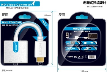 LENKENG-LKV556 MHL to HDMI,MHL转HDMI手机转换器(带RCP功能)(MHL micro-USB to HDMI Adapter with RCP function,MHL to HDMI lkv556)產品圖