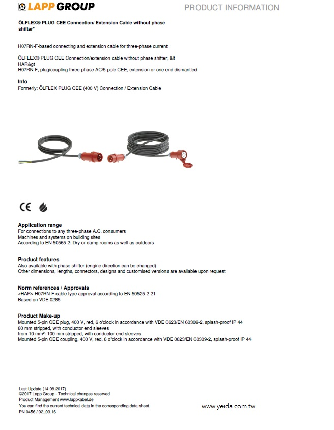 LAPP-OLFLEX PLUG CEE Connection/ Extension Cable without phase shifter 工業級歐規接頭連接線 Configurable, H07RN-F-based connection and extension cable for three-phase current產品圖