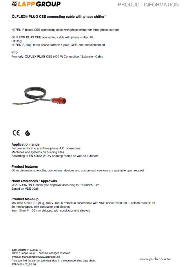 LAPP-OLFLEX PLUG CEE Connection/ Extension Cable with phase shifter 工業級歐規接頭連接線 Configurable, H07RN-F-based connection and extension cable for three-phase current產品圖